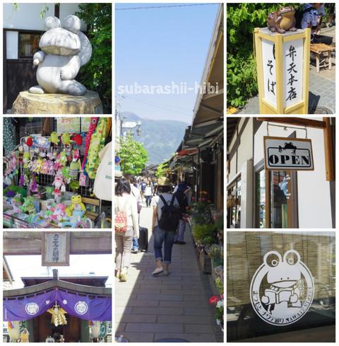 Nawate_st